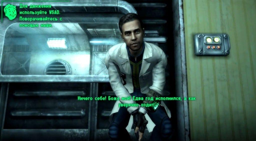 Квесты Fallout 3