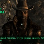 "Квесты Fallout 3: Квест ""Сила Атома"""