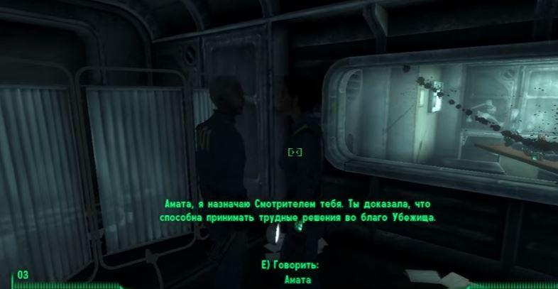 Прохождение Fallout 3 | Квест Проблемы на домашнем фронте