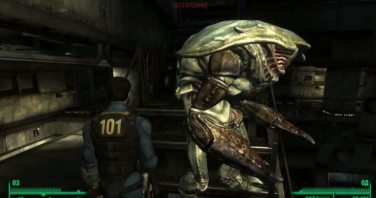 Мутанты Fallout 3: Болотник
