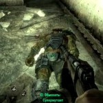 Мутанты Fallout 3: супермутант-мастер