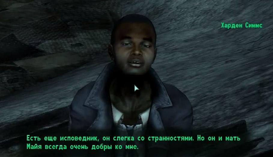 Персонажи Fallout 3: Харден Симмс