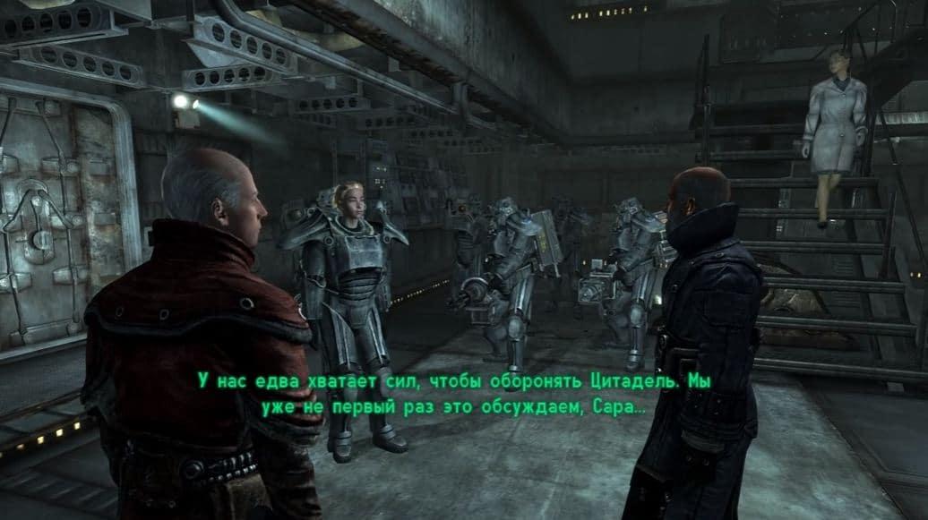 """Прохождение Fallout 3: Квест """"Американская мечта"""""""