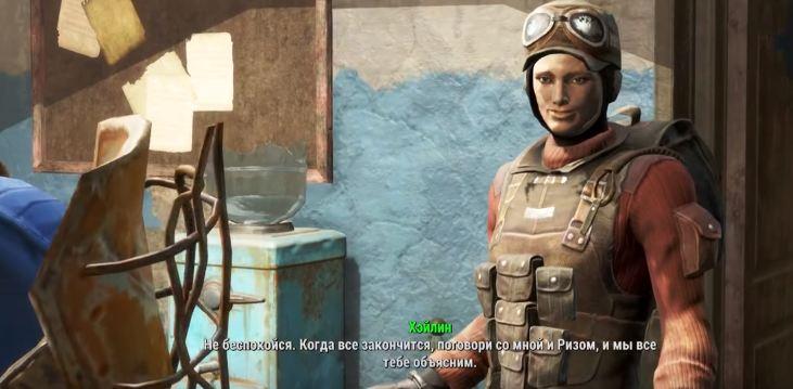 Прохождение Fallout 4: Как вступить в Братство стали