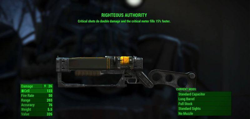 """лазерная винтовка """"Праведная Власть"""""""