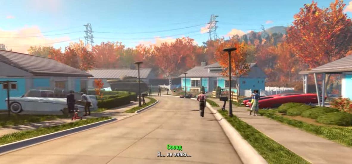 Прохождение Fallout 4: Война никогда не меняется