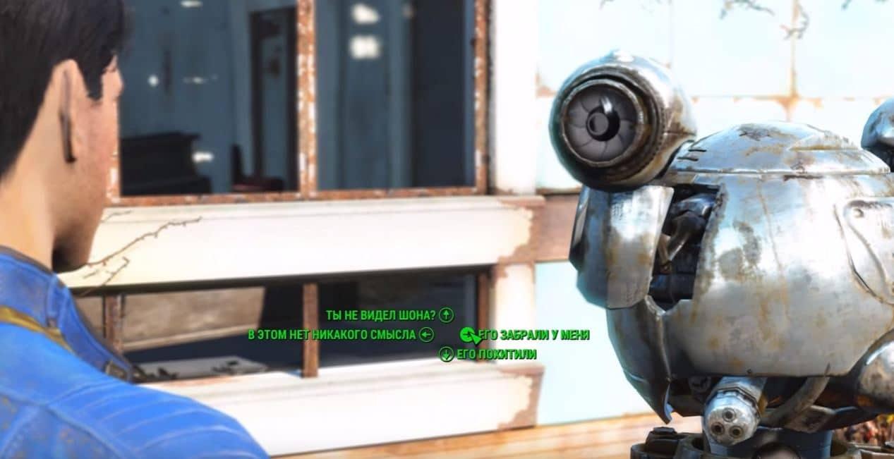 Полезные советы   Fallout 4