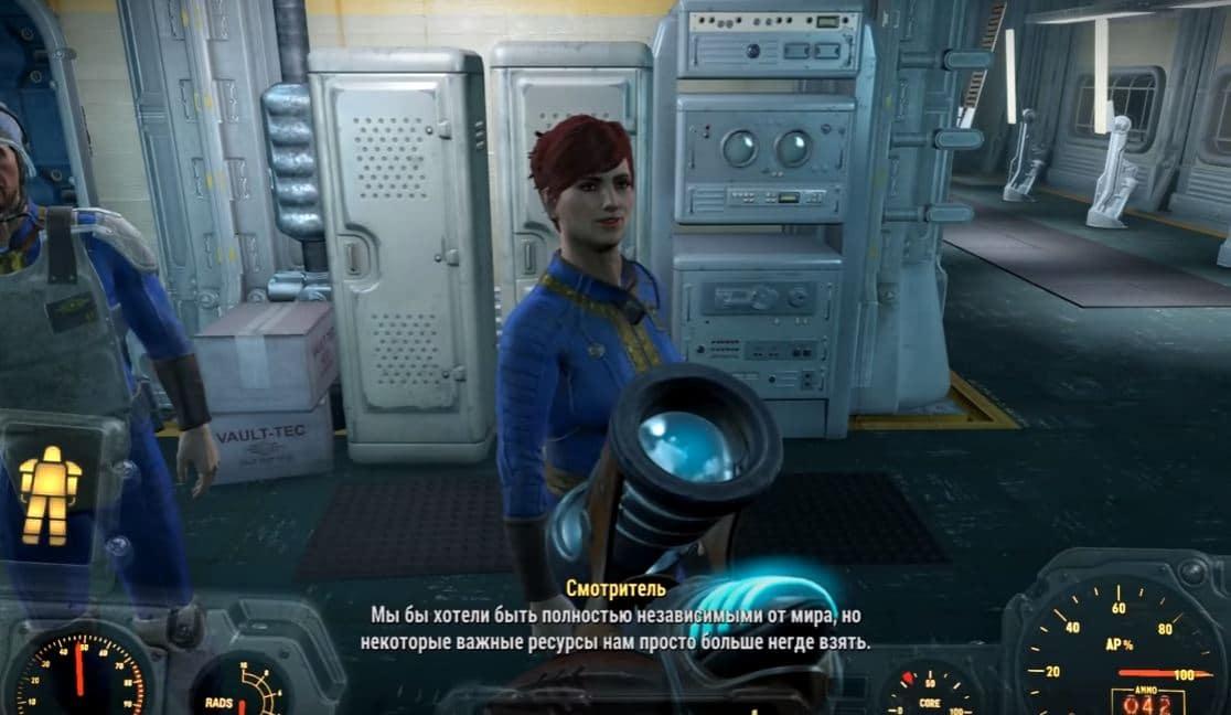 Локации Fallout 4: Убежище 81