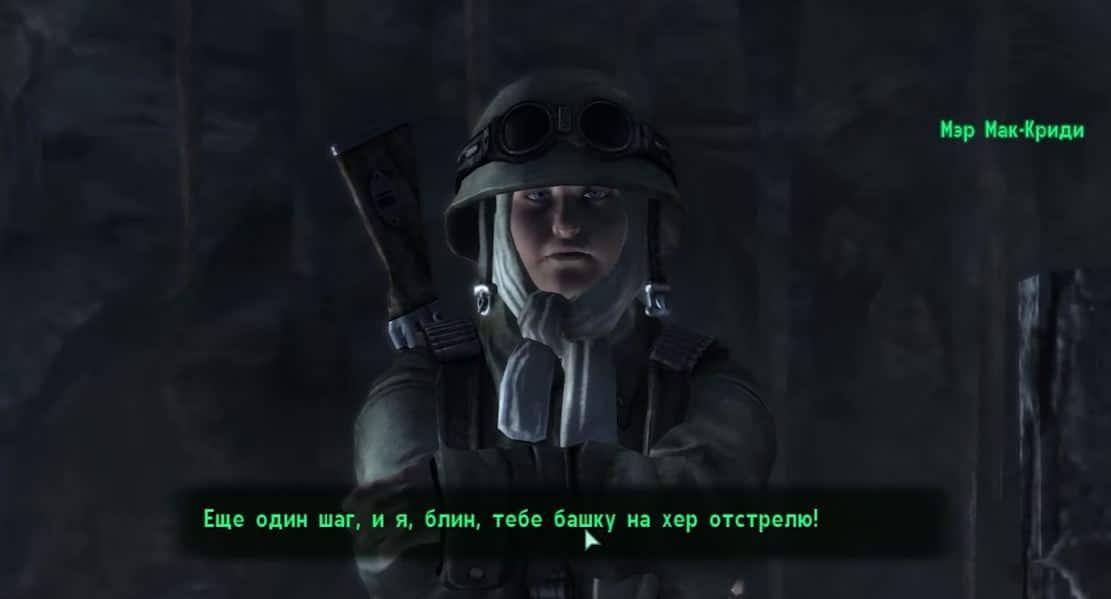 """Прохождение Fallout 3: Квест """"Спасение из рая"""""""