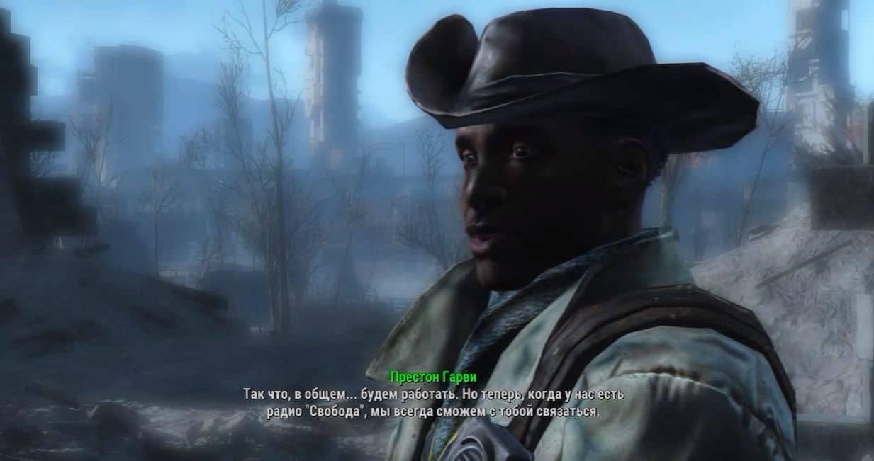 Фракции Fallout 4: Минитмены