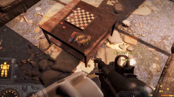 """fallout 4: журнал """"пистолеты и пули"""""""