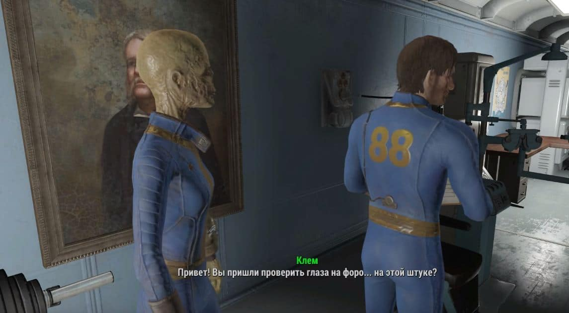 Локации Fallout 4: Убежище 88