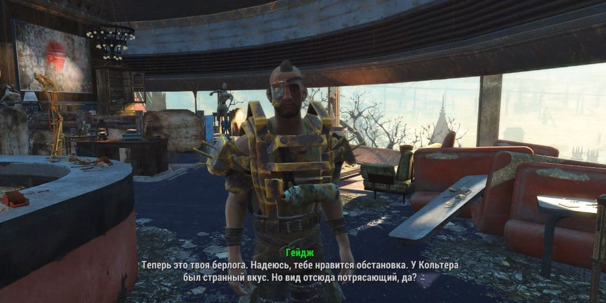 Прохождение DLC Fallout 4 Nuka-World