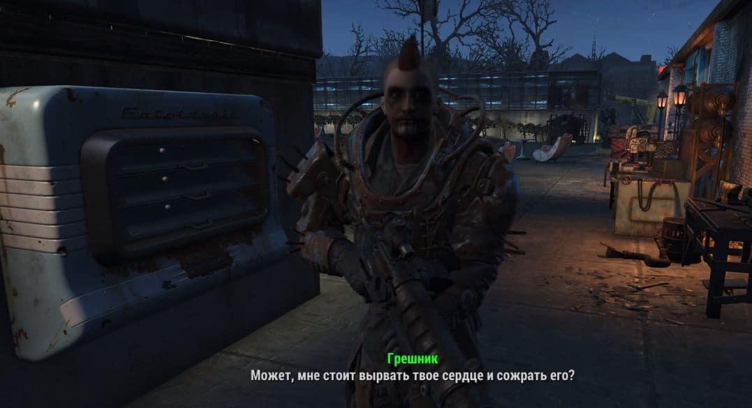 """Прохождение DLC Nuka-World: Квест """"Дом, милый дом"""""""