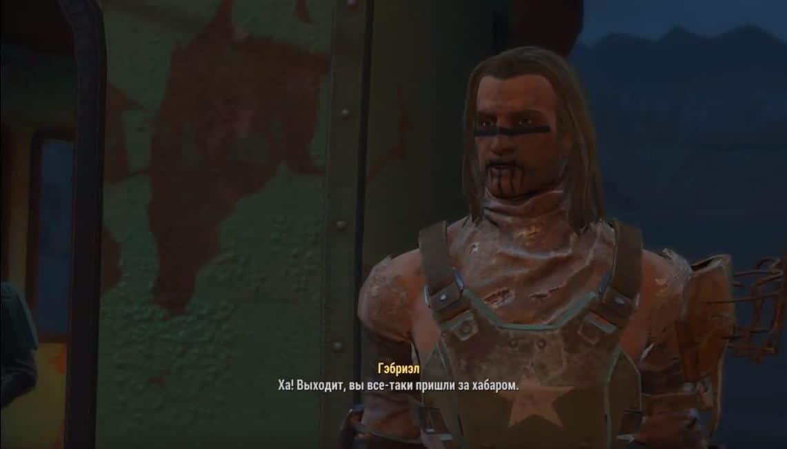 """Прохождение Fallout 4: Квест """"Задержание"""""""