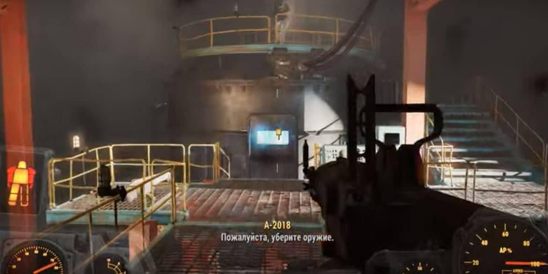 """Прохождение Fallout 4: Квест """"Критическая масса"""" (Братство Стали)"""