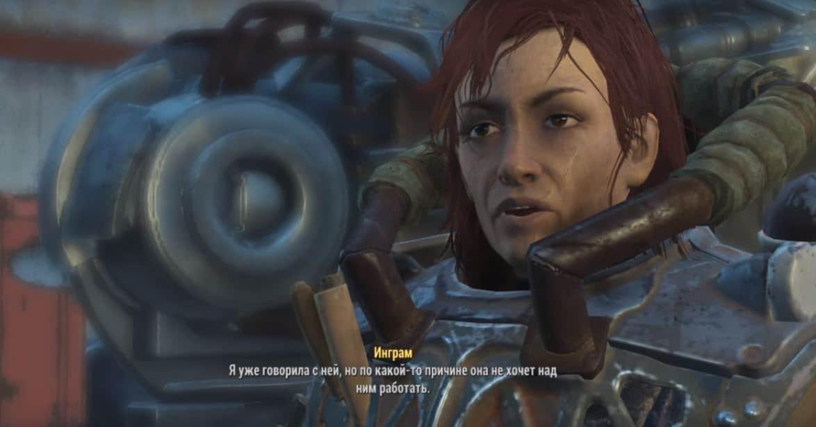 """Прохождение Fallout 4: Квест """"Прайм обретеный"""""""