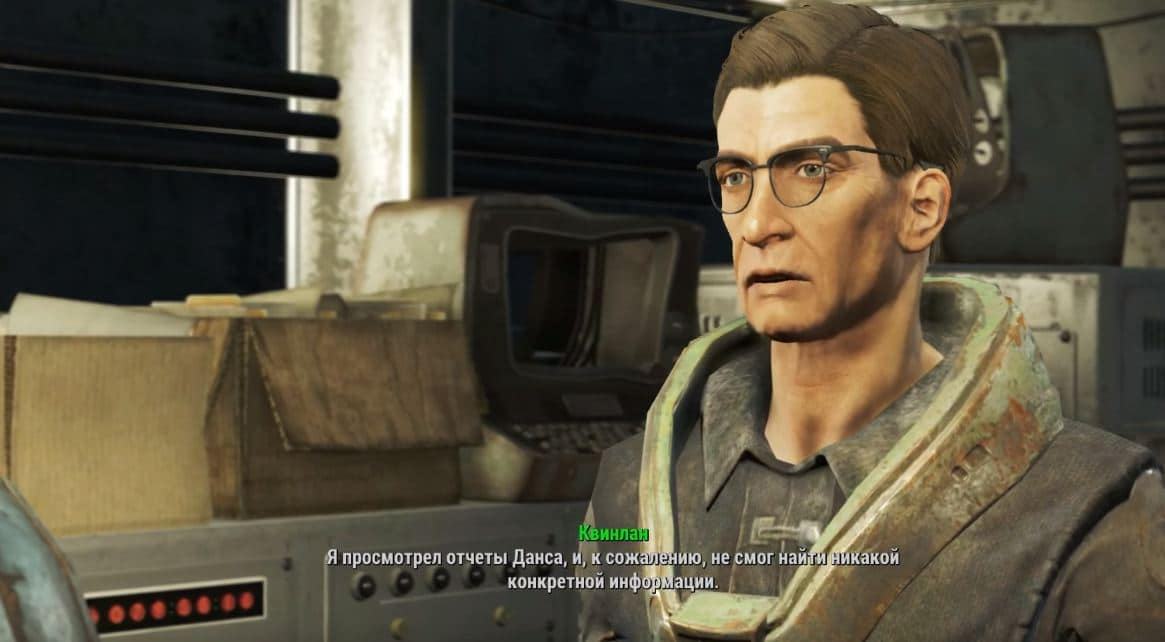 """Прохождение Fallout 4: Квест """"Слепое предательство"""""""