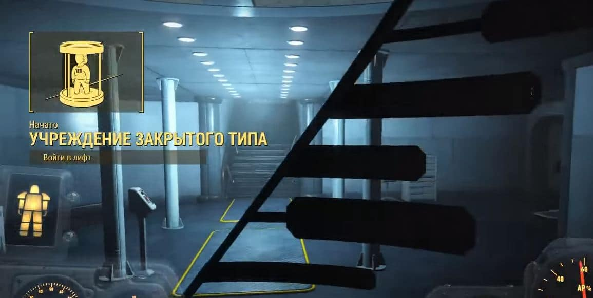 """Прохождение Fallout 4: Квест """"Учреждение закрытого типа"""""""