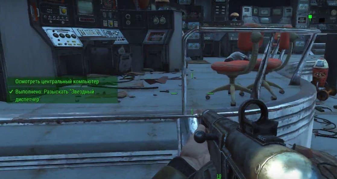 """Прохождение DLC Nuka-World: Квест """"Звездный диспетчер"""""""