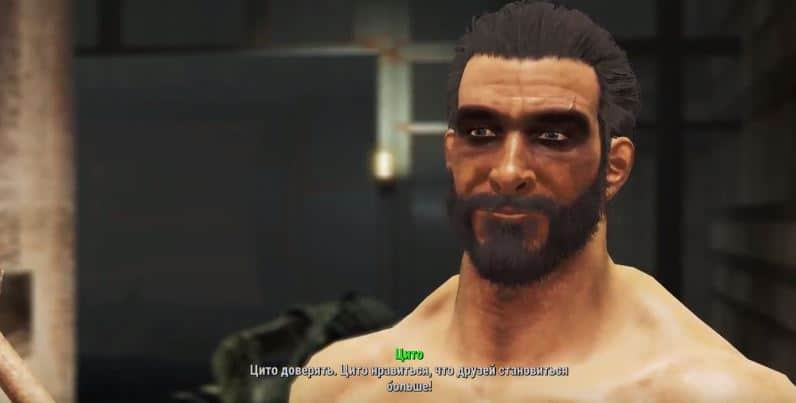 "Прохождение DLC Nuka-World: Квест ""Сафари"""