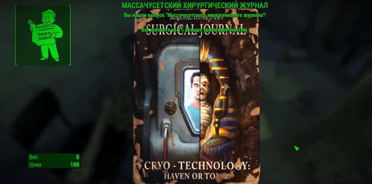 """Все о журнале """"Массачусетский хирургический"""""""