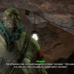 Персонажи Fallout 4: Вёрджил