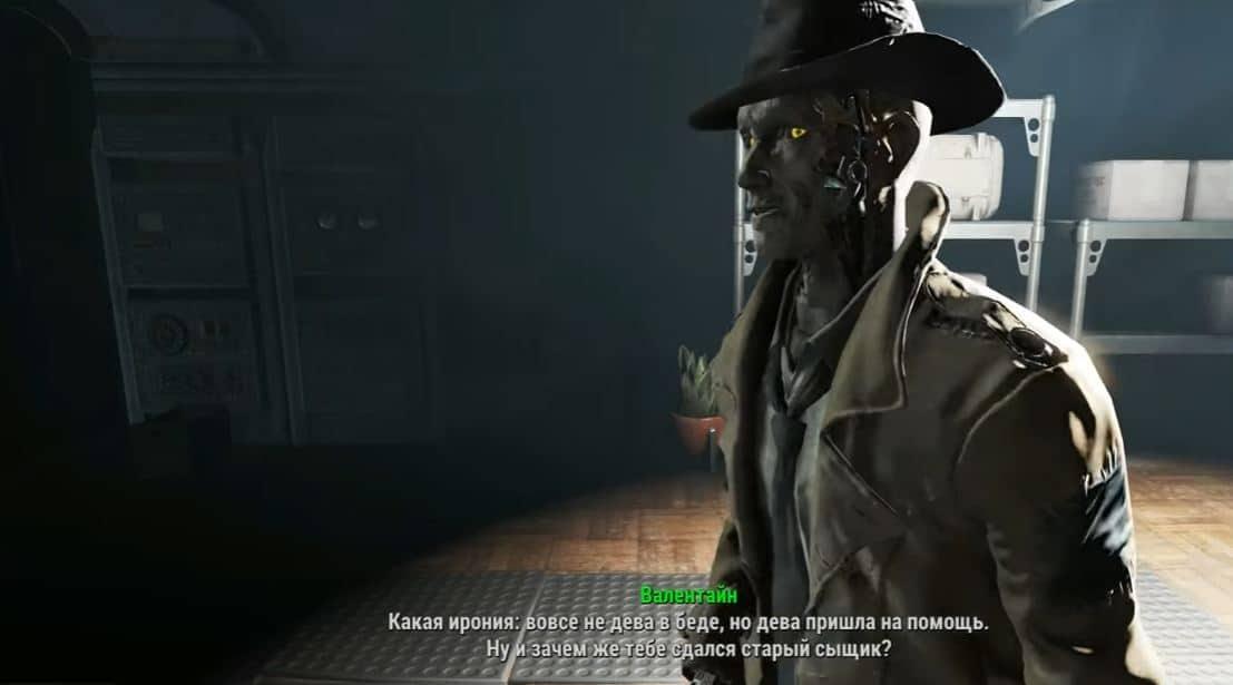 Персонажи Fallout 4: Ник Валентайн