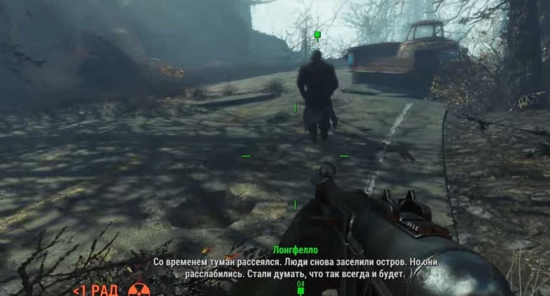 Прохождение DLC Far Harbor Fallout 4