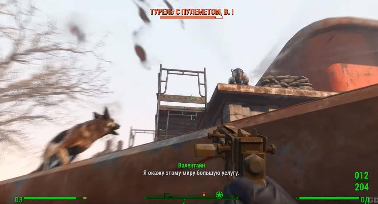 Локации Fallout 4: Форт-Хаген