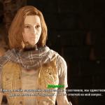 Квесты Fallout 4: Дорогой свободы