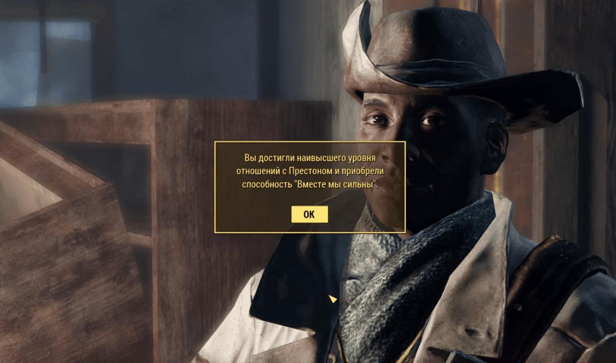 Престон Гарви в Fallout 4