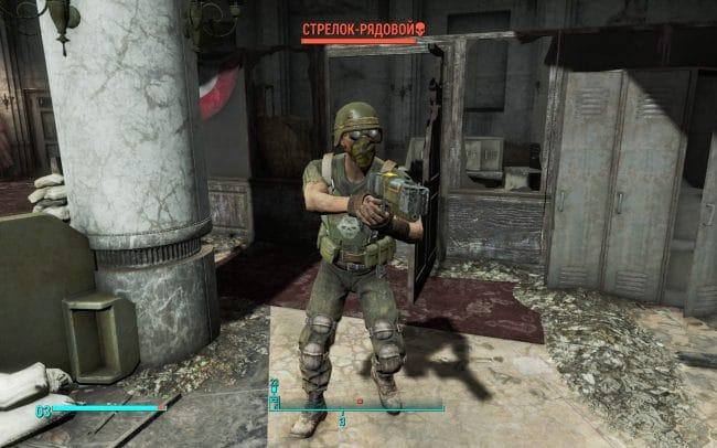 Броня в Fallout 4
