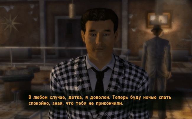 Мистер Хаус в Fallout New Vegas