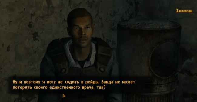 Подрывники в Fallout New Vegas