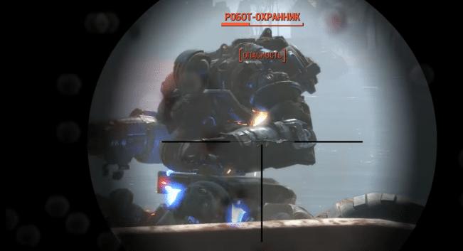 Роботы в Fallout 4