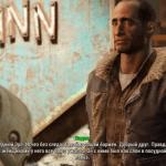 Торговцы Fallout 4