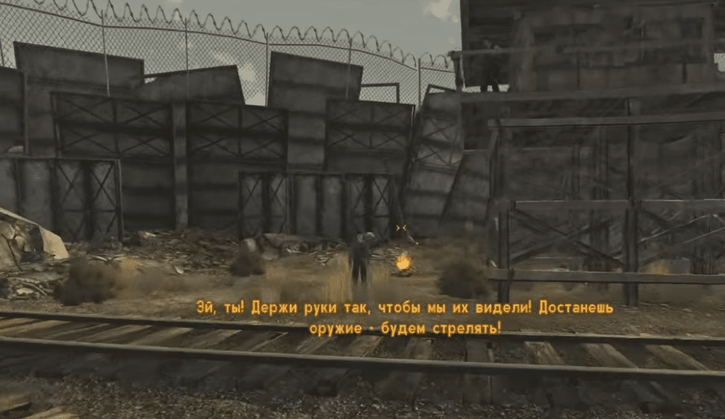 Солдатский блюз (Fallout New Vegas)
