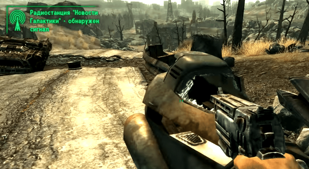 Все радиостанции в Fallout 3
