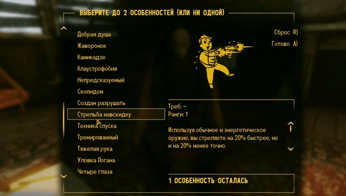 Максимальный переносимый вес в Fallout New Vegas