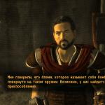 """Квесты Fallout new Vegas: """"Гаубица"""""""