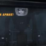 """Квесты Fallout New Vegas - """"Джокер: Вы и армия?"""""""