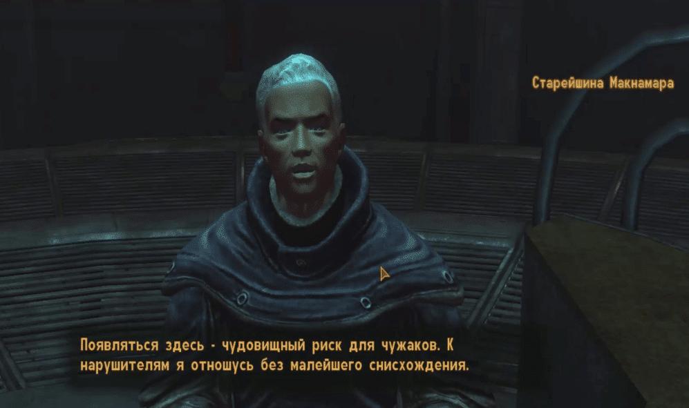 """Квесты Fallout New Vegas - """"Джокер: Делайте ваши ставки"""""""