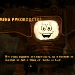 """Квесты Fallout New Vegas - """"Джокер: Смена руководства"""""""