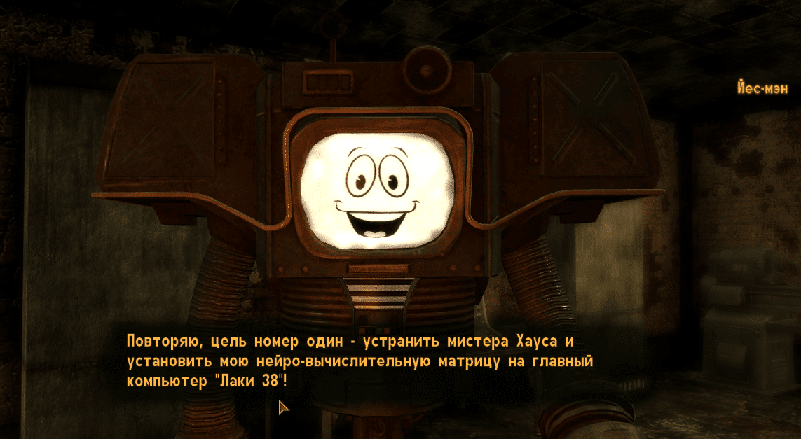"Квесты Fallout New Vegas - ""Джокер: Туз в рукаве"""