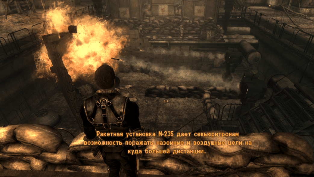 """Квесты Fallout New Vegas: """"Казино всегда в выигрыше, I"""""""