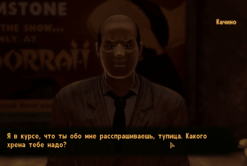 Квесты Fallout New Vegas: