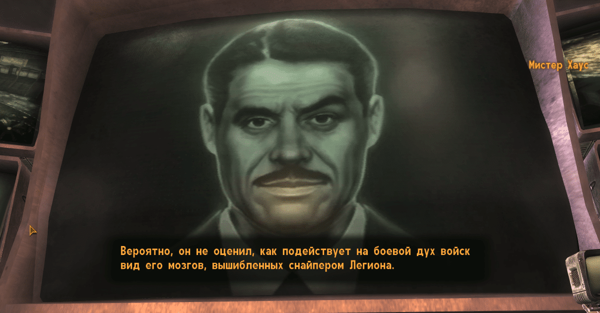 """Квесты Fallout New Vegas: """"Казино всегда в выигрыше, VI"""""""