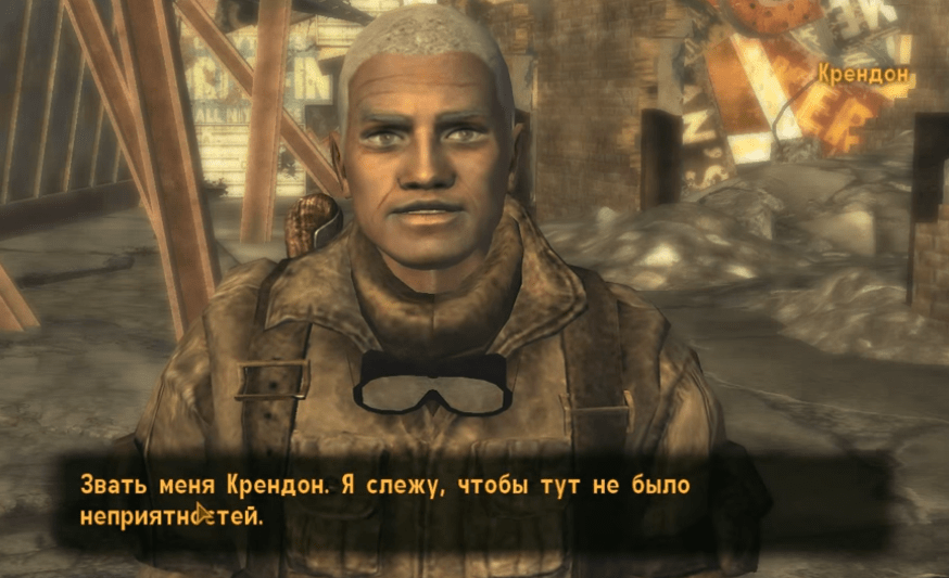 """Квесты Fallout New Vegas: """"Кто-то должен приглядеть"""""""