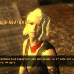 "Квесты Fallout New Vegas: ""Медовый месяц в Аба-Даба"""